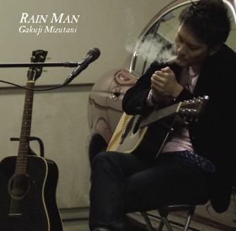 RAIN MAN / 水谷学司